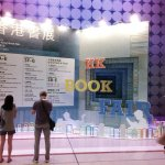 bookfair01